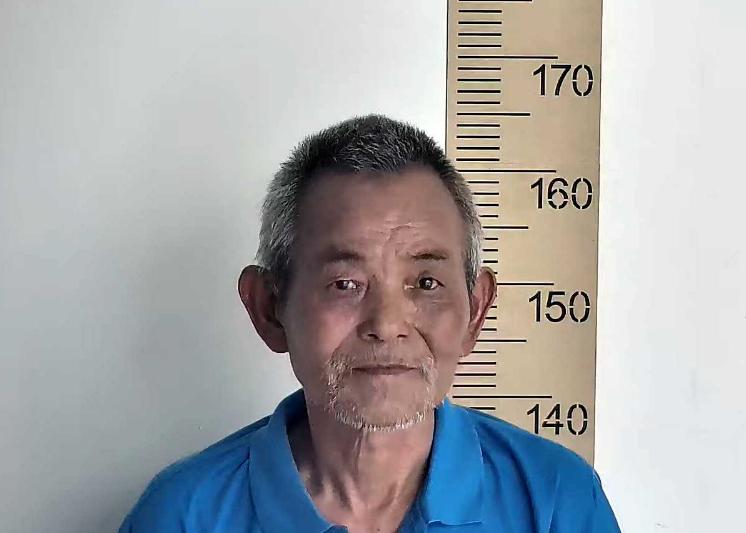 广州寻亲:六旬老人被救助,自述叫李尚楼,安徽马鞍山人,高1米65